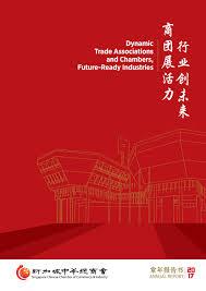 bureau vall馥 alen輟n 2017 sccci annual report by singapore chamber of commerce