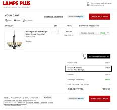 Lamps Plus Coupon Code 2018 - Style 36 Coupon