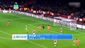 bureau des permis de conduire de la pr馭ecture de 阿森纳vs利物浦 腾讯体育 腾讯网