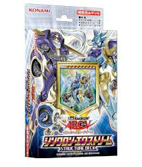 structure deck synchron extreme yu gi oh fandom powered by wikia