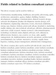 Fashion Consultant Resume Sample Design