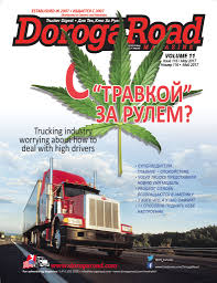Trucking Industry Worrying About How To Deal With High Drivers. Prime News Inc Truck Driving School Job Team Run Smart 5 Ways To Show Respect A Truck Driver 7 Big Changes In Expedite Trucking Since The 90s Expeditenow Magazine Astazero Proving Ground Volvo Trucks Truck Driver April 2018 300 Pclick Uk Tailgater Giveaway Sweepstakes Giveawayuscom Magz Ed 30 December 2016 Gramedia Digital Nz May By Issuu A Portrait Of And Family Man C Is New Truckmonitoring Technology For Safety Or Spying On Drivers Reader Rigs Gallery Ordrive Owner Operators