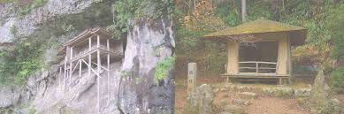 104 Japanese Tiny House So An The 1000 Year Old Zen