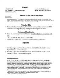 Best Application Letter As A Store Keeper Resume Example Template