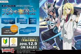 Trial Deck 9 by G Starter Set Divine Knight Of Heavenly Decree Cardfight