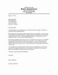 Sample Customer Service Cover Letter Refrence 49 For Packer Position With No Experience Ambfaizelismail