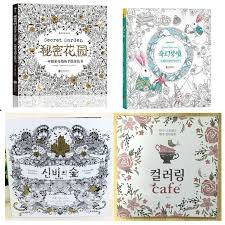 4pcs Lot Children Adult Coloring Book Doodle Korean Painting Secret Garden Dream Forest LOVER Birthday Gift Decompression In Books From Office School