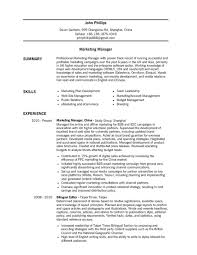 Ecommerce Product Manager Resume Socalbrowncoats Photos Ideas Bayaar Info