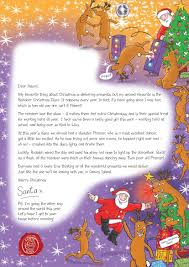 Letter To Santa Address Royal Mail New Letter To Santa Via Royal