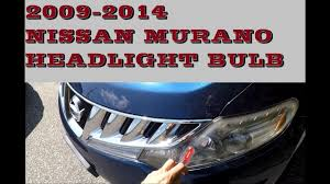 how to replace change headlight bulb in nissan murano 2009 2014