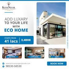 104 Eco Home Studio S Is A Kohinoor Property By Vijay Dhiman Facebook