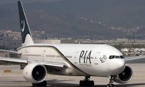 pia bureau intelligence bureau object pakistan airlines offices in india