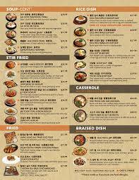 100 Korean Food Truck Nyc Full Menu At Five Senses Restaurant NYC Menu Restaurant