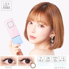 LILY ANNARakuten Ichiba Shop Under Special Time Sale Coupon