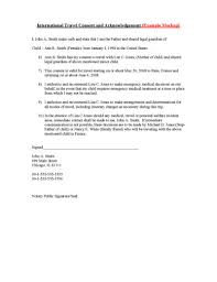 Child International Travel Consent Form