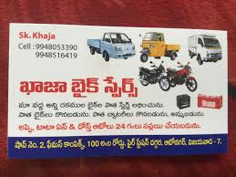 Top 100 Auto Rickshaw On Hire For Drivers In Vijayawada - Best Auto ... Siva Minidor Service Photos Avinashi Road Coimbatore Pictures Top 10 Vans On Hire In Sivakasi Best Cargo Justdial Ssn Rental Van Kl Beranda Facebook Jeyan Inpanayagam Realtor Century 21 Regal Realty Linkedin Used Vehicle Sales Fraikin Food Truck Catering Indian Restaurant Bar Trucks Tata Ace Mini Guntur Tempo Companies Kamaraj Nagar Colony Alpha Crane Forklifts Bangalore India 1 Review Tours Travels Keralain Home Electronic Logbook Keeptruckin Blog Kumar Business Development Manager Energy Division Al