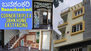 100 Triplex Houses Banashankari 3bhk House Sale On 20x30 East Face Corner Plot Bangalore