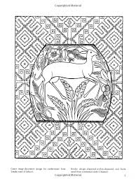 Best Mexican Folk Art Coloring Pages 44 For Your Free Book With