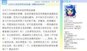si鑒e toyota roche bobois si鑒e social 100 images 大家在聊 设计 和 上海 都聊