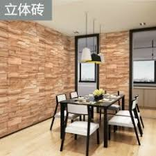 home wallpaper for sale wallpaper d礬cor prices brands review