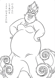 Disney Ursula Coloring Pages Little Mermaid