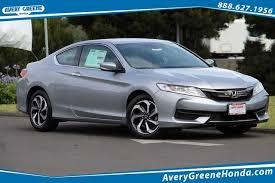 New Honda Cars in Vallejo CA Civic Accord & Pilot