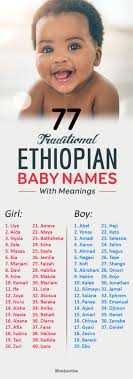 Cute African American Baby Girl Names Archives HashTag Bg
