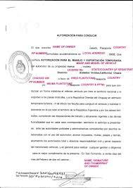 Fase II Fiscalía Contra La Corrupción Ppt Descargar