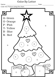 Christmas Tree Coloring Books by Color By Letter Christmas Tree Free Printable Worksheet Free