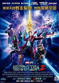 Guardians Of The Galaxy Vol 2 Film Poster 018