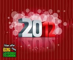 happy new year 2012 images?q=tbn:ANd9GcTfe_yTEpnJ3RWZ8qxpCVLd-m17VMHojhpDgolr3nEPxSmw8u-UxA