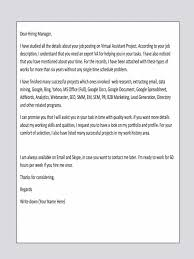 New Barista Cover Letter Sample Famous For Va Virtual Assistant All Then Job Covering Samples Resume