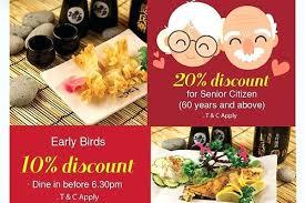 promo cuisine leroy merlin cuisine promotion theedtechplace info