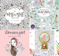 Adult Coloring Books Gain Popularity Among Korean Celebrities