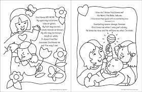 More Images Of God Loves Me Coloring Pages
