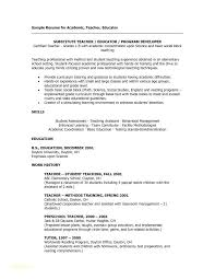 Resume Writing Skills Test Combined With Free Template Or Sample Teacher Resumes Substitute To Create Remarkable