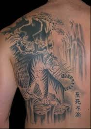 60 Wild Tiger Tattoos For Back