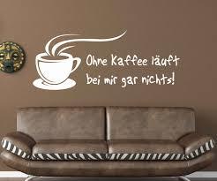 wandtattoo coffee tasse ohne kaffee spruch text sticker aufkleber küche esszimmer autoaufkleber türaufkleber schriftzug zitat 1d052