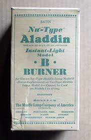 Aladdin Oil Lamps Canada by Aladdin Model B Burner U2013 Thingery Previews Postviews U0026 Thoughts
