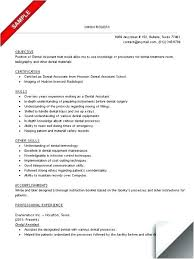 Law Firm Receptionist Resume Sample Office Dental Examples Bunch Ideas Of Example With