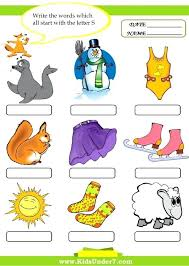Words Using these Letters Letter tool Make Words with Letters 2
