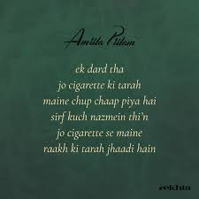 Pin By Nasira Ahmad On Awesome Urdu Quotes Poetry Urdu Quotes