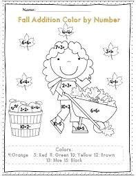 Adding Color By Number Addition Coloring Worksheets For First Grade Fall Part Of