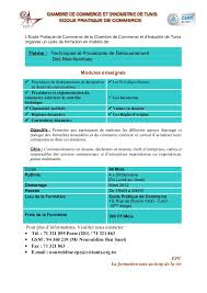 ecole chambre de commerce cycle de formation en formalités douanières