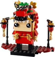 100 Dragon Magazine 354 Lego 40 New Years Eve Limited Edition Dance HKTVmall