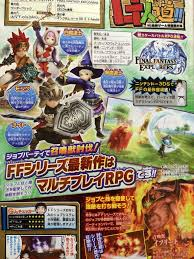 Theatrhythm Final Fantasy Curtain Call Dlc by Final Fantasy Explorers Announced For 3ds Gamer