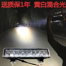 USD 16.36] Super Bright LED Car Spotlights Truck Lights Long ... Trucklite Spot Lights Harley Davidson Forums Great Whites Led For Trucks 4wds Cars Mark 2 Ii Escort Rally Car Covered In Spotlights Stock Photo Buy Rigidhorse Pcs 5 Inch 48w 3 Row Spot Lights Pods Led Bulbs Trucks Impressionnant 24v Blue Halogen Car Ford Ranger Ingrated High Performance Spotlights Youtube North American Intertional Auto Show Awardwning Vehicles Custom Offsets Tv How Tos Installs And More Best Amazoncom Lightselectrical Parts Accsories Fasttrackautopartscom This Badass Truck Came Our Fleet Department Rear Facing Led