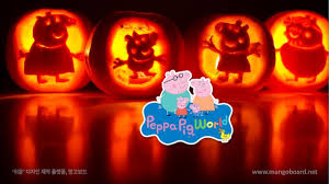 Peppa Pig Pumpkin Stencil by Peppa Pig Halloween 2017 New How To Carve Halloween Tiny