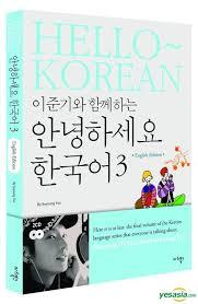 YESASIA Image Gallery Hello Korean Vol 3 Learn With Lee Jun