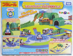Thomas The Train Tidmouth Sheds Playset by Image Plarailrollercoastermountainandenginesshedssetbox Jpg